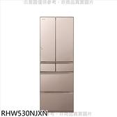 日立【RHW530NJXN】527公升六門-琉璃冰箱XN琉璃金(與RHW530NJ同款)回函贈