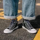 港風帆布鞋男高筒夏季韓版潮流學生休閒百搭男鞋透氣鞋子高筒鞋男 潮人女鞋