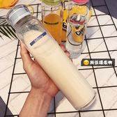 水杯 韓國可愛玻璃杯創意隨手杯便攜女學生韓版清新簡約杯子原宿水杯 潮先生