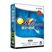 【QBOSS】 會計總帳 3.0 R2 - 單機版