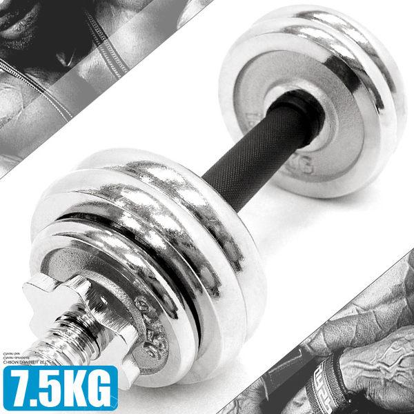 16.5磅可調式7.5KG啞鈴短槓心槓片槓鈴電鍍7.5公斤啞鈴組合(包膠握套)健身器材推薦哪裡買專賣店