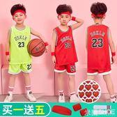 兒童球服 男女幼兒童裝籃球服表演背心短褲寶寶籃球衣服運動套裝 米蘭shoe