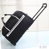 男女商務防水拉桿包大容量旅行包純色提包行李袋登機箱拖包LXY3741【麗人雅苑】