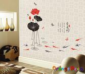 壁貼【橘果設計】愛蓮說 DIY組合壁貼 牆貼 壁紙 壁貼 室內設計 裝潢 壁貼