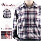 【大盤大】(S52868) 男 全棉100% 純棉襯衫 法蘭絨 長袖襯衫 薄外套 格子格紋 輕刷毛上衣 寬鬆 休閒