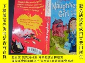 二手書博民逛書店The罕見Naughtiest Girl in the Scho