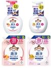 日本獅王趣淨洗手慕斯罐裝250ml-清新果香/清爽柑橘兩款可選-028002/028001
