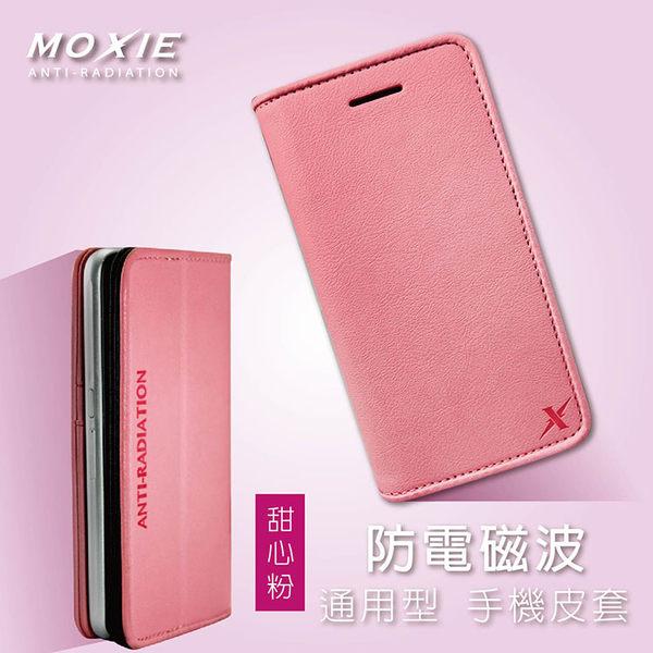 X-SHELL 4.8吋通用型 防電磁波手機皮套-甜心粉 (4.5~5.1吋適用) 可用於HTC.SUMSUNG.SONY.ASUS...等各廠手機