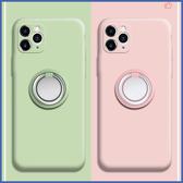 蘋果 iPhone11 Pro Max XR XS MAX iX i8+ i7+ 支架軟殼 手機殼 全包邊 指環 支架 磁吸 保護殼