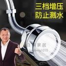 水龍頭防濺頭嘴延伸器過濾器通用家用萬能自來水花灑廚房神器增壓【白嶼家居】