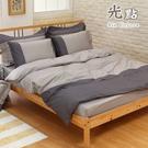 《40支紗》雙人特大床包薄被套枕套四件式【灰色】光點系列 100%精梳棉-麗塔LITA-