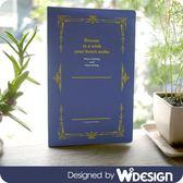 思考手札-方眼筆記本B5/藍【W2Design】