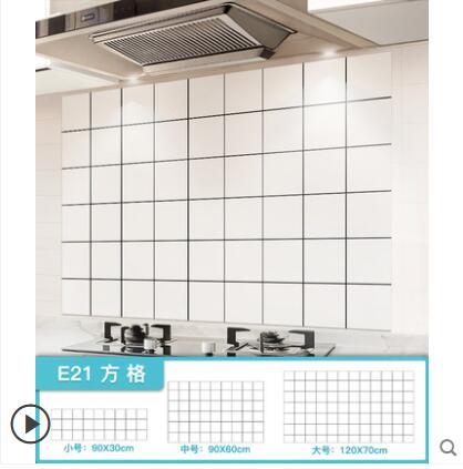 廚房防油貼紙自粘防水防火耐高溫加厚灶臺墻貼墻面裝飾瓷磚墻壁紙 科炫數位