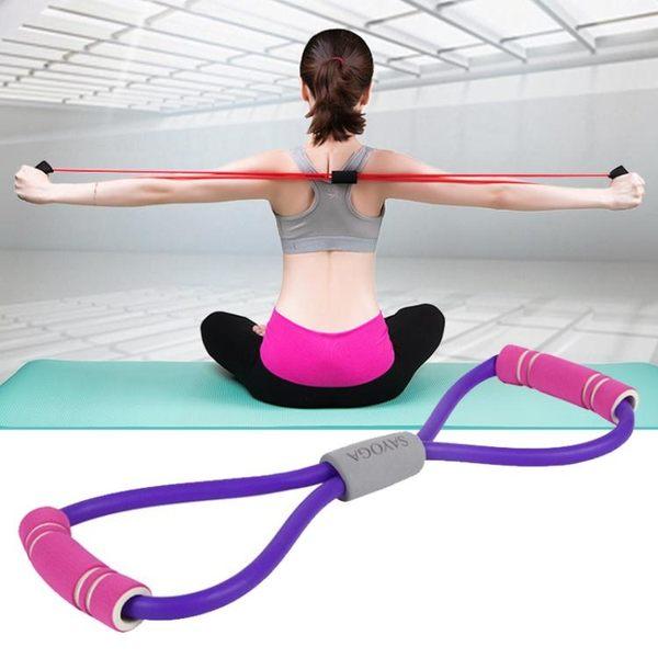 拉力帶 8字拉力器 練臂肌男士女子家用乳膠擴胸彈力繩八字拉力繩健身器材  瑪麗蘇