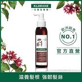 蔻蘿蘭角蛋白植萃養髮精華液125ml