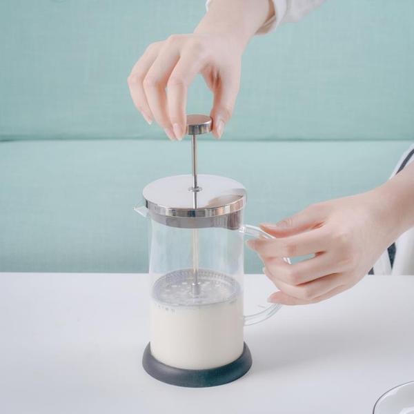 打奶泡器 手動手打奶泡機