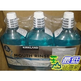 [現貨] CA599899 KIRKLAND SIGNATURE 勁涼漱口水MOUTH WASH 薄荷配方1.5公升3瓶