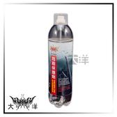 ◤大洋國際電子◢ 雨刷保護劑(600c.c) 雨刷保養 雨刷 潤滑 噴霧 矽油 汽車 D02