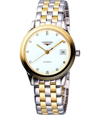 LONGINES 浪琴 Flagship 優雅旗艦真鑽機械腕錶/手錶-半金 L47743277