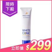 日本 WHITE CONC 水凝露II(90g)【小三美日】身體水凝乳 $349