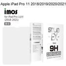 【iMOS】霧面玻璃手感保護貼 9H強化 iPad Pro 11 2018/2019/2020/2021 (11吋) 平板 防指紋