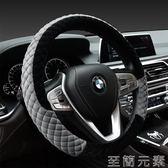 汽車方向盤套冬季短毛絨卡羅拉科魯茲哈弗H6雅閣K2K3寶來POLO把套WD 至簡元素
