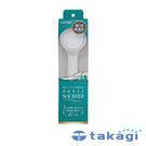 【takagi】日本淨水Shower蓮蓬...