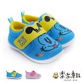 【樂樂童鞋】台灣製大耳造型休閒鞋-藍 C013 - 現貨 MIT 台灣製 女童鞋 男童鞋 學步鞋 包鞋 運動鞋