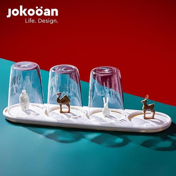 創意可愛瀝水杯架北歐玻璃水杯收納置物架【福喜行】