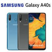 三星 SAMSUNG Galaxy A40s 6.4吋 6G/64G-藍/黑[24期0利率]