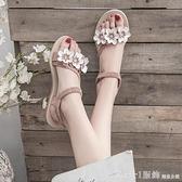 仙女風涼鞋女學生2020夏季新款女鞋韓版百搭沙灘鞋平底厚底羅馬鞋 618購物節