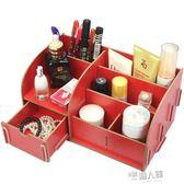 木質桌面整理盒收納盒 辦公資料架文具整理架【全館免運】