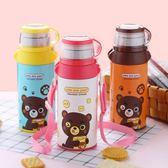 天喜兒童保溫杯帶吸管兩用防摔幼兒園水壺便攜寶寶杯子小學生水杯『櫻花小屋』