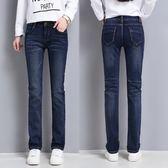 【限時下殺89折】大尺碼單寧長褲 潮流顯瘦寬鬆直筒深色牛仔長褲