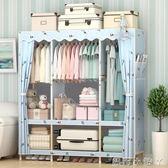 衣櫃摺疊收納簡易布布藝滌棉布組裝大號組合單人實木成人櫃子 igo蘿莉小腳ㄚ