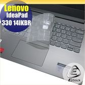 【Ezstick】Lenovo 330 14 IKBR 奈米銀抗菌TPU 鍵盤保護膜 鍵盤膜