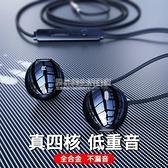 huawei原裝正華為耳機p10有線p9榮耀9x入耳式vivox21高音質oppo手機紅米note7x男女生韓版可愛圓 設計師