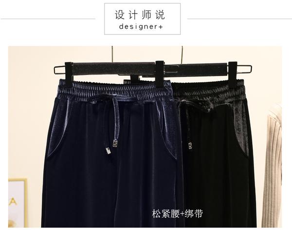 XL-5XL胖妹妹大碼寬褲~大碼金絲絨闊腿褲女胖MM加肥加大高腰拖地墜感長褲子3F124A愛尚布衣