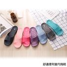 維諾妮卡 香氛舒適室內拖鞋7926-紫/...