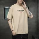 男士短袖T恤夏季潮牌內搭寬鬆打底衫潮流純棉ins黑色冰感上衣服 設計師