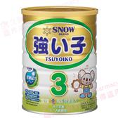 雪印 強小子成長奶粉3號 900g 【7罐/組】 再贈隨機玩具  金強い子