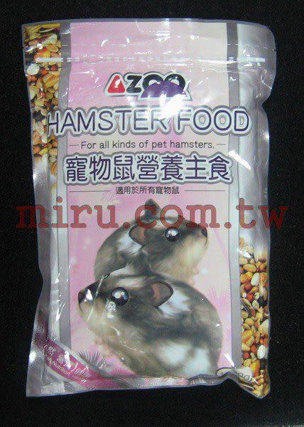 【西高地水族坊】AZOO 寵物鼠營養主食1KG