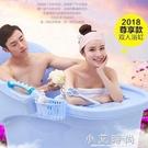 雙人泡澡全身可拆卸成人摺疊家用特大號大人浴桶塑料兒童超大號洗浴 小艾時尚.NMS