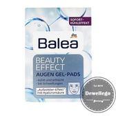 【德潮購】德國 Balea 芭蕾雅玻尿酸保濕眼膜(3入裝)