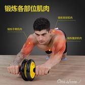 健腹輪 AB健腹輪腹肌輪男士訓練器收腹部健身器材家用女滾滑輪靜音 『全館免運』igo