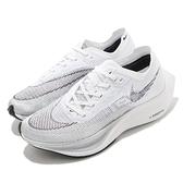Nike 慢跑鞋 Wmns ZoomX VaporFly Next 2 白 黑 女鞋 競速跑鞋 碳纖維板 【ACS】 CU4123-100