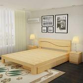 禮物床帶床墊小戶型簡約出租房1.2m單雙人床1.5米1.8實木板床架經濟型【下標前聯繫客服】jy