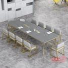 會議桌 北歐簡約現代會議桌實木辦公桌長條桌小型公司6人會議室桌椅組合T