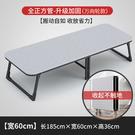 折疊床板式單人家用成人午休床辦公室午睡床...