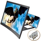 12寸曲面手機螢幕放大器3d高清螢幕放大鏡多功能懶人支架創意配件 牛年新年全館免運